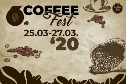 coffe-fest-mart-2020-foto-1.jpg