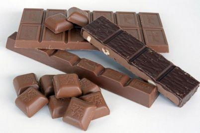 crna-cokolada-1.jpg