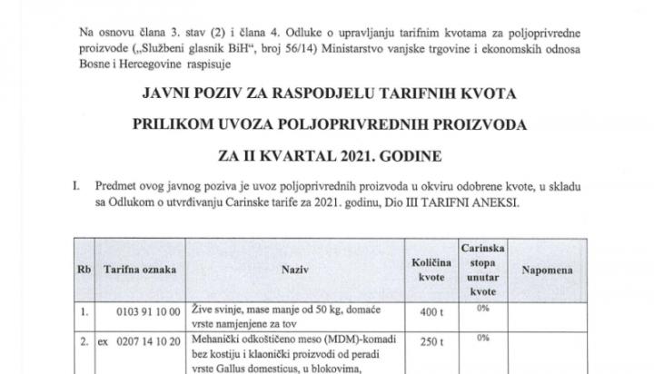 javni-poziv-ministarstvo-vanjske-trgovine-1.png