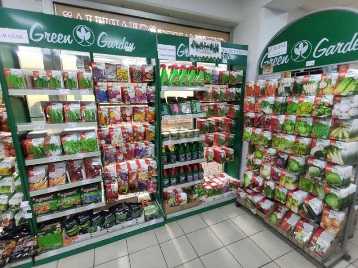 poljoprivredna-apoteka-bilje-foto-1.jpg